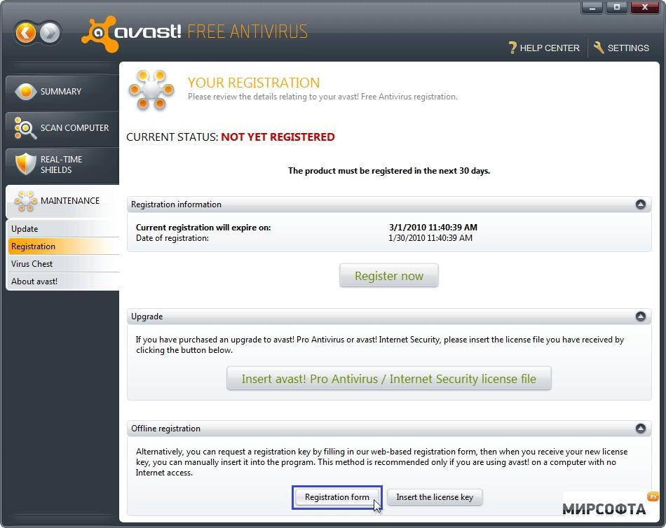 avast internet security license file 2019