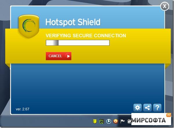 Hotspot Shield Download - softpediacom