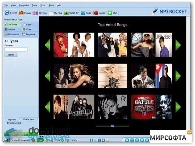 DJTUNES - Dance Music - MP3 Downloads - Charts - DJ