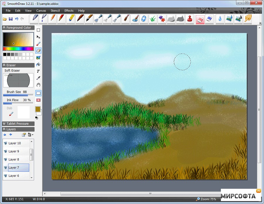 Download CorelDRAW Graphics Suite - latest version