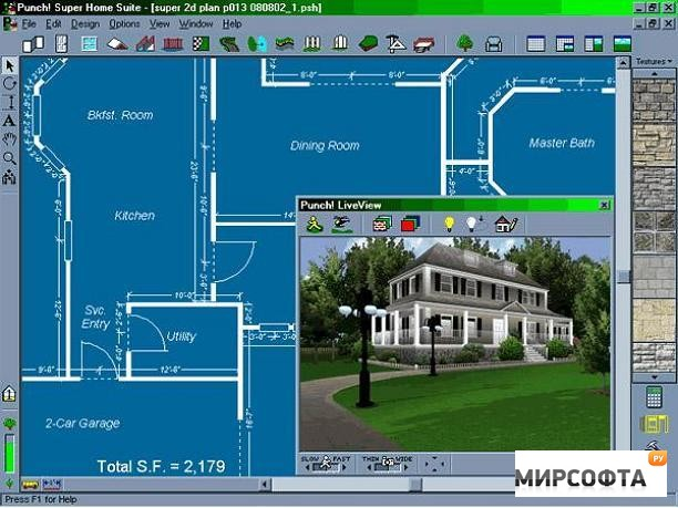 98 3d Home Architect Home Design Deluxe 60 Free Download Home