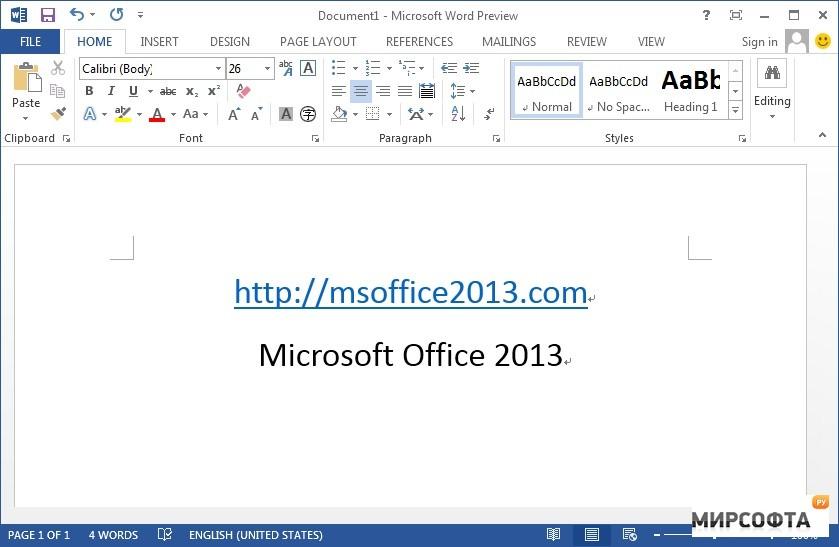 скачать ms office 2013