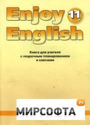 Гдз к учебнику по английскому языку