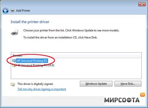 Download HP Universal Print Driver PCL6 6.5.0.22695 64-bit ...