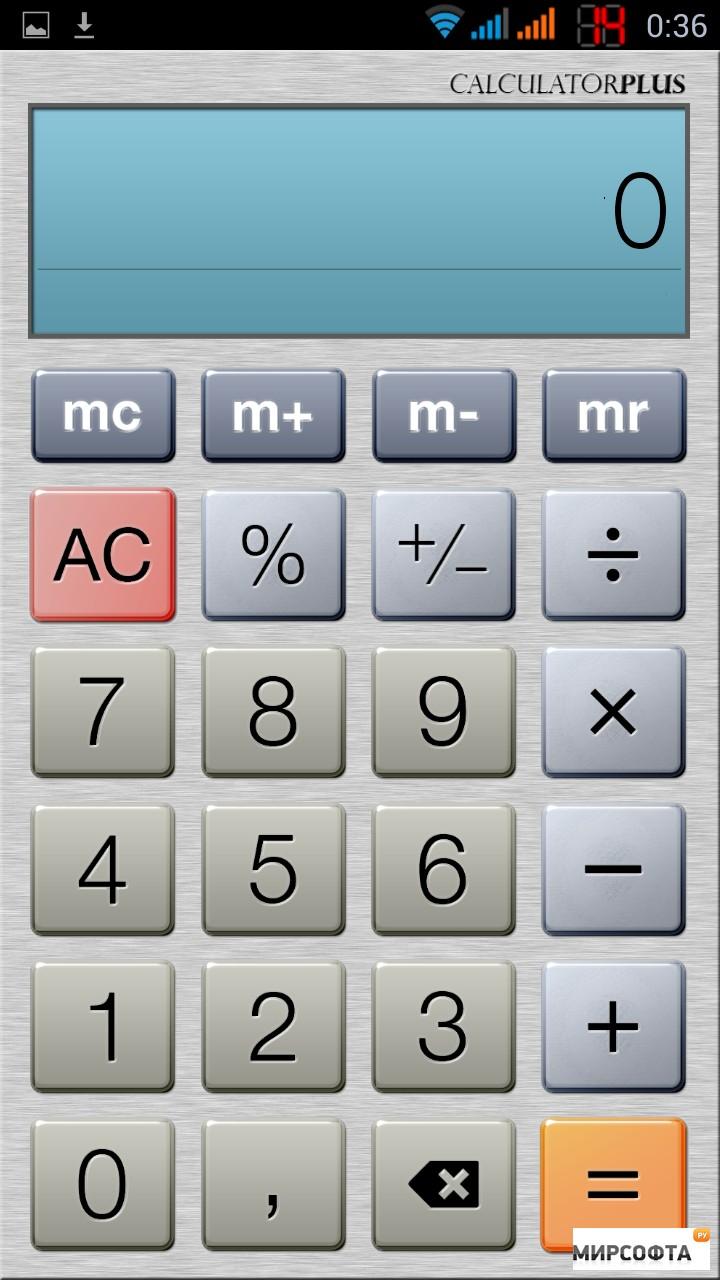 Скачать простой калькулятор для андроид планшета.