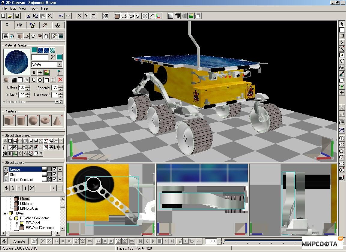 3d скачать для компьютера программа