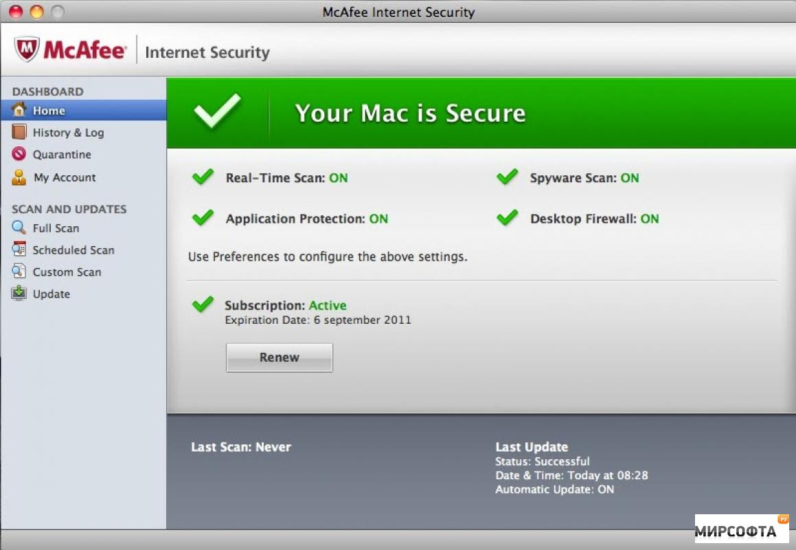Download McAfee DAT File - MajorGeeks