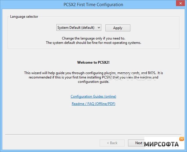 bios pcsx2 0.9.7