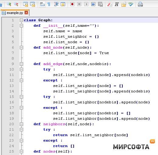 Python  Download  Softonic
