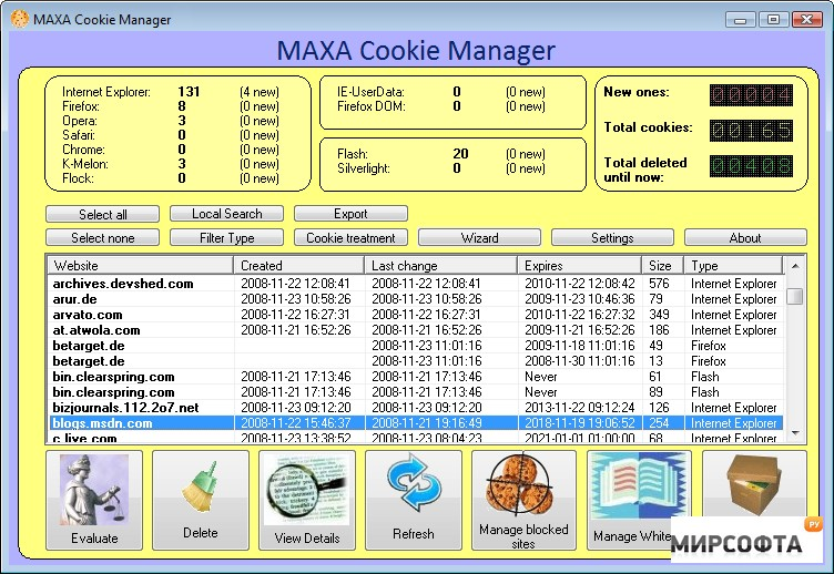maxa cookie manager pro