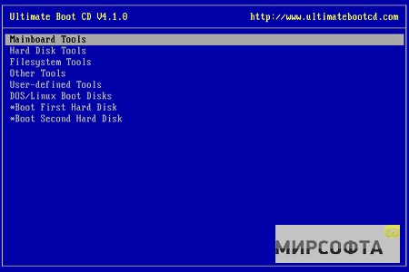 ISO CD TÉLÉCHARGER BOOT ULTIMATE 5.1.1