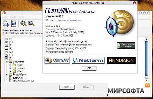 clamwin free antivirus 0.96.1