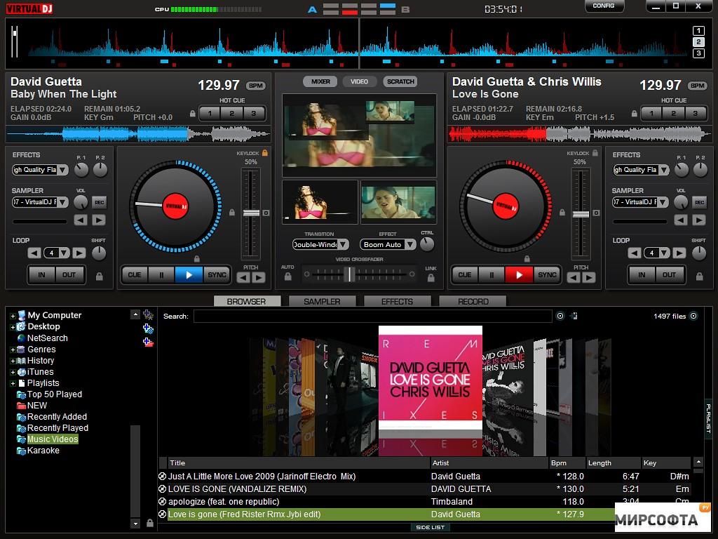 Virtual dj home скачать бесплатно на русском языке.