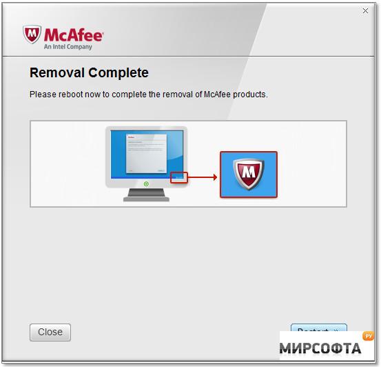 Mcafee removal tool скачать
