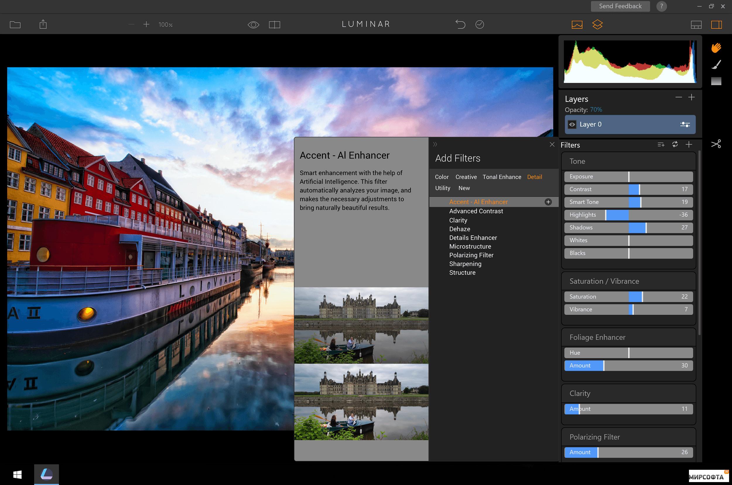 Lightroom software for windows 8