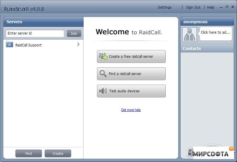 Скачать raidcall 7. 3. 6.
