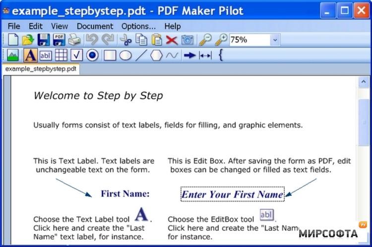 Скачать pdf maker pilot бесплатно