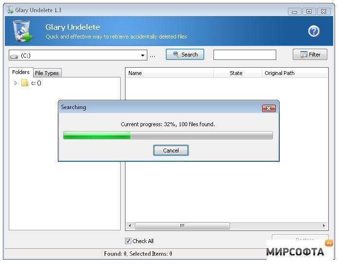 glary undelete 1.8.0.468 pour windows