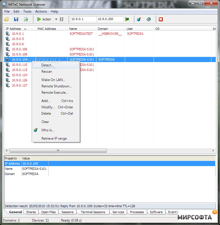 network active port scanner 4.0