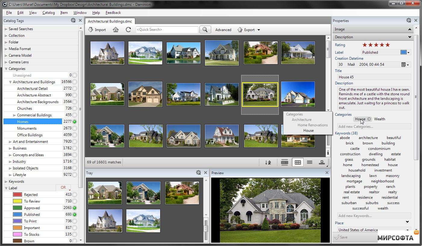 Лучший каталогизатор фотографий для всех форматов