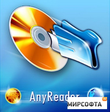 Retrieve data from cracked cd