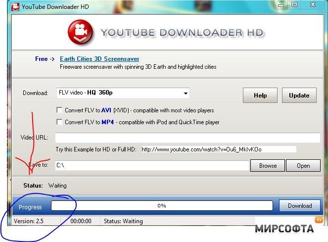 DOWNLOADER TÉLÉCHARGER HD 2.9.9.13 YOUTUBE