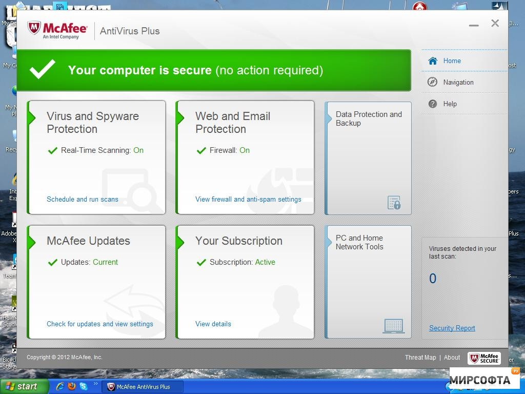 Get the Latest McAfee DAT File for Virus Scanning & Threat Detection