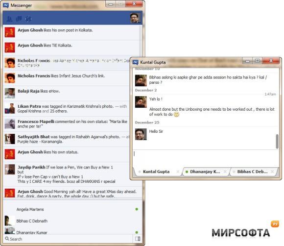 facebook messenger for windows 7 1. Black Bedroom Furniture Sets. Home Design Ideas