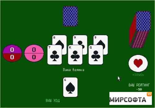 I игры карточные буркозел