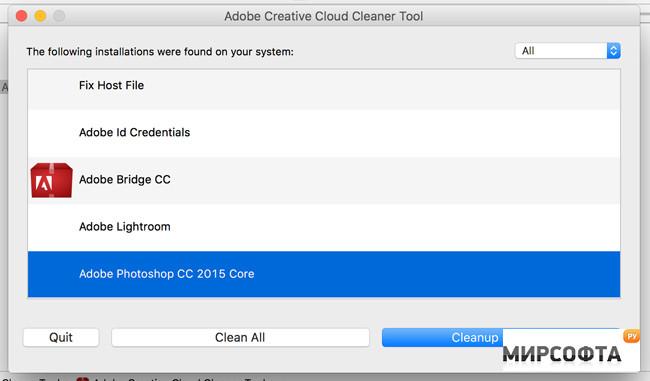 Adobe Tool 37 | My First JUGEM