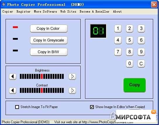 photocopier pro 3.09