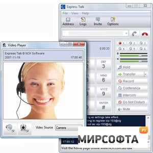 express talk voip softphone 4.18