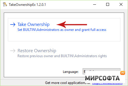Как получить доступ к папке с правами администратора windows 7.