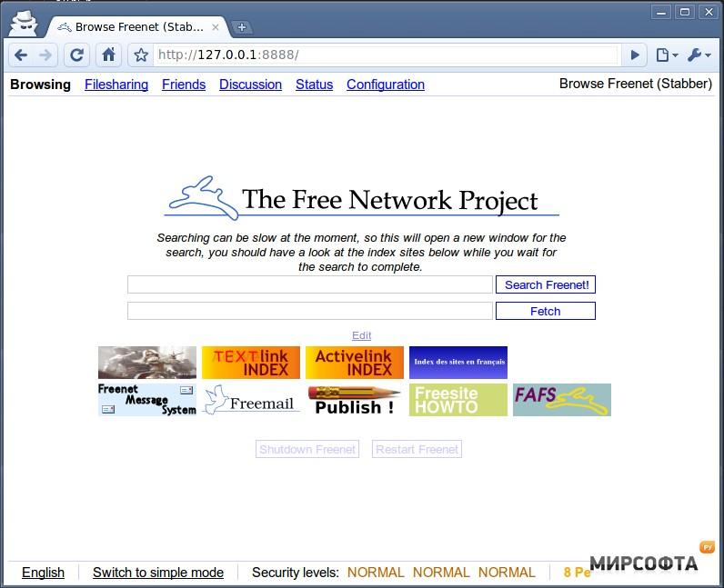 Freenet I2P Compared