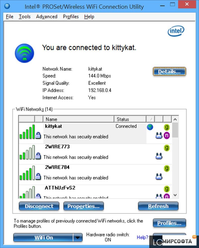 Драйвера intel proset wireless скачать бесплатно