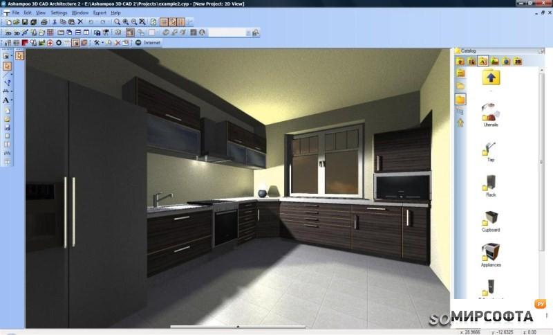 Merveilleux Marvelous 3D Home Architect Design Deluxe 3d Ideas