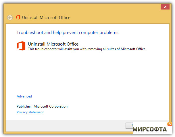 Microsoft Visual C 20052013 Redistributable Dll Package