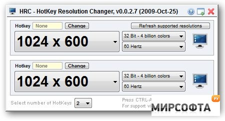 Скачать hotkey resolution changer