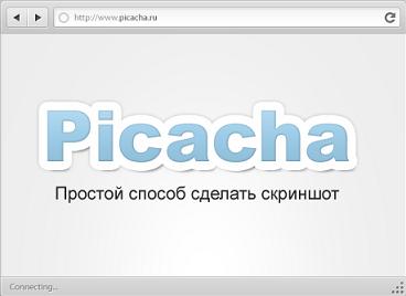 Picacha 1.0